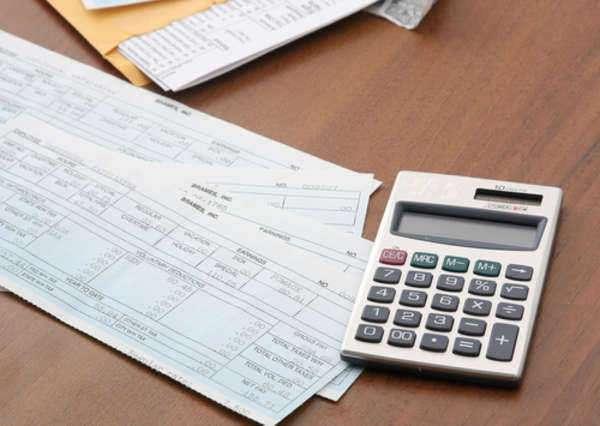 Paycheck Calculator and Salary Calculator